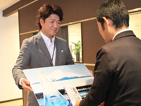 富士山麓の天然水の売上金の一部を寄付(2018年)